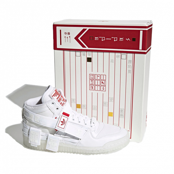 adidas Forum Communicator Mid White - GZ9031