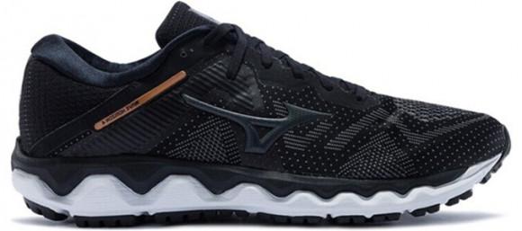 Mizuno Horizon 4 Marathon Running Shoes/Sneakers J1GC202651 - J1GC202651