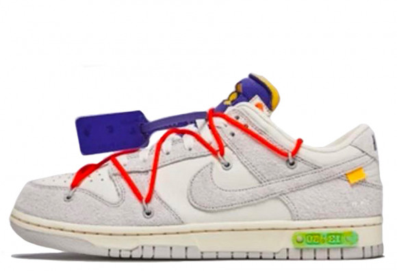 Nike x Off-White Dunk Low Lot 23 (2021) - LOT23