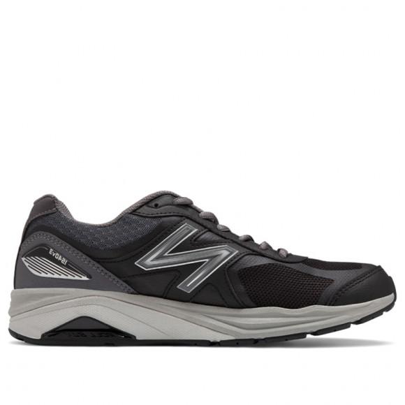 New Balance 1540v3 Marathon Running Shoes/Sneakers M1540BK3 - M1540BK3
