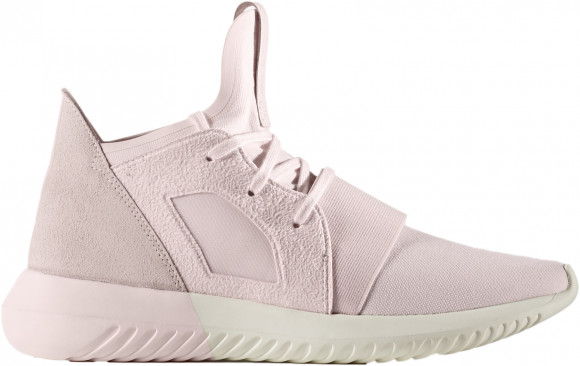 Adidas Womens WMNS Tubular Defiant MULTI Marathon Running Shoes/Sneakers S75898 - S75898