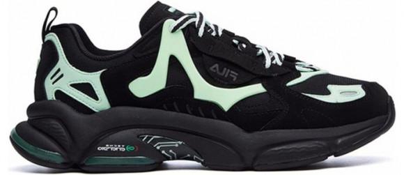 Fila RJV Marathon Running Shoes/Sneakers T12M111107FBP - T12M111107FBP