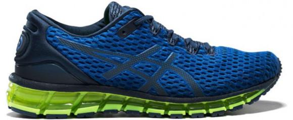 ASICS Gel-Quantum 360 Shift MX Marathon Running Shoes/Sneakers T839N-4549 - T839N-4549