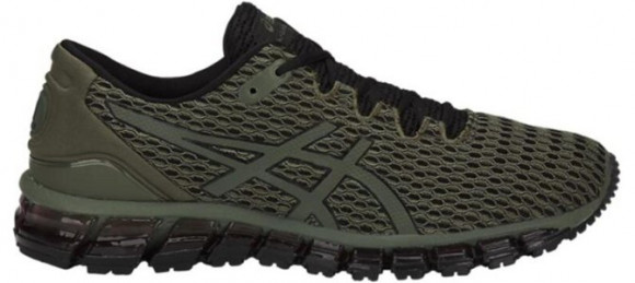 ASICS Gel-Quantum 360 Shift MX Marathon Running Shoes/Sneakers T839N-8190 - T839N-8190