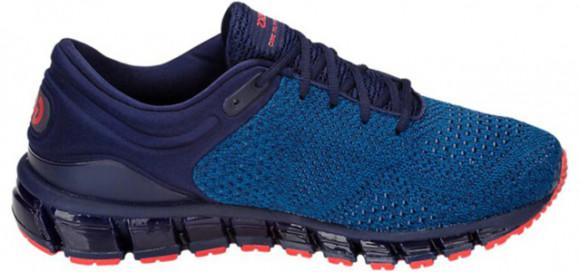 Asics Gel-Quantum 360 Knit 2 Marathon Running Shoes/Sneakers T840N-400 - T840N-400