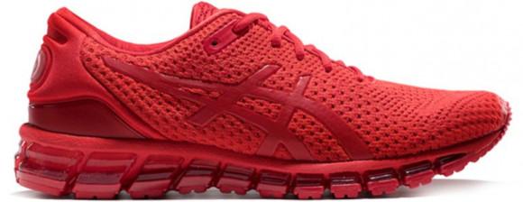 ASICS GEL-Quantum 360 Knit 2 Marathon Running Shoes/Sneakers T840N-602 - T840N-602
