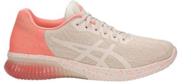 ASICS Gel-Kenun Sp Marathon Running Shoes/Sneakers T8A5N-0606 - T8A5N-0606