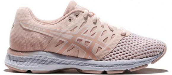 ASICS Gel-Exalt 4 Marathon Running Shoes/Sneakers T8D5Q-705 - T8D5Q-705