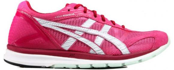 ASICS Skysensor Glide 4 Marathon Running Shoes/Sneakers TJR847-1901 - TJR847-1901