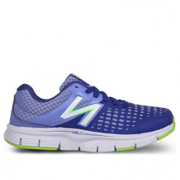 New Balance 775 v1 Marathon Running Shoes/Sneakers W775PG1 - W775PG1