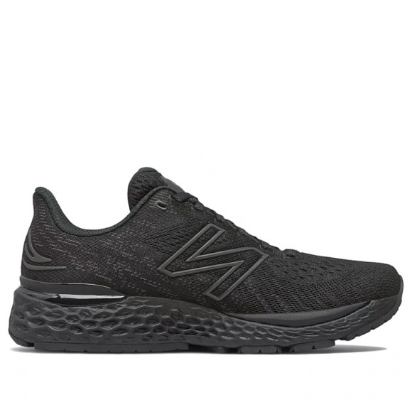 New Balance 880 v11 Marathon Running Shoes/Sneakers W880B11 - W880B11