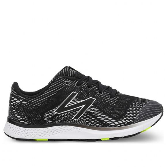 New Balance FuelCore Agility v2 Marathon Running Shoes/Sneakers WXAGLBW2 - WXAGLBW2